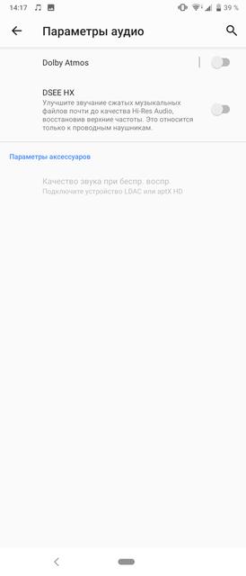 "Обзор Sony Xperia 1: ""высокий"" флагман с 4K HDR OLED дисплеем-160"