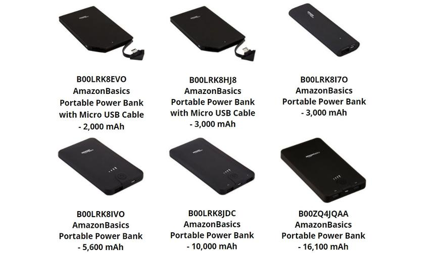 amazon-power-banks-recall-1.jpg