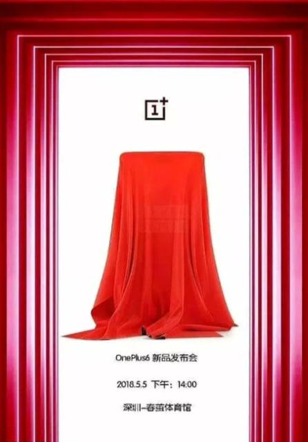 OnePlus-6-China-Launch-Event-May-5.png