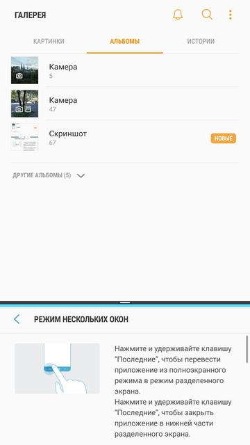 Обзор Samsung Galaxy J7 (2017): скромняга с амбициями-80