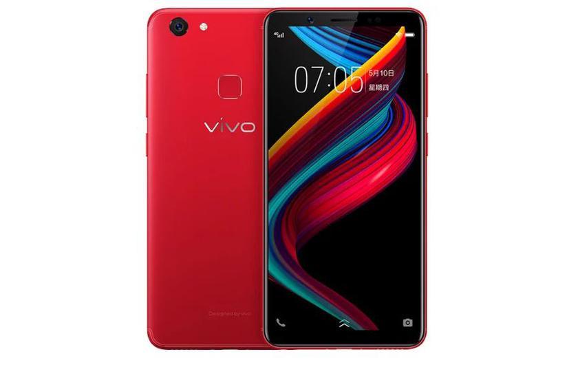 В базе данных TENAA показался смартфон Vivo Y75s: FullView-дисплей, SoC Snapdragon 450 и 4 ГБ ОЗУ