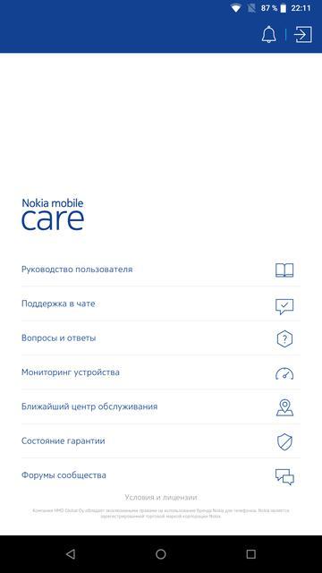 Обзор Nokia 6.1 (2018): стильно и недорого-148