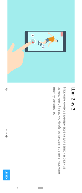 "Обзор Sony Xperia 1: ""высокий"" флагман с 4K HDR OLED дисплеем-257"