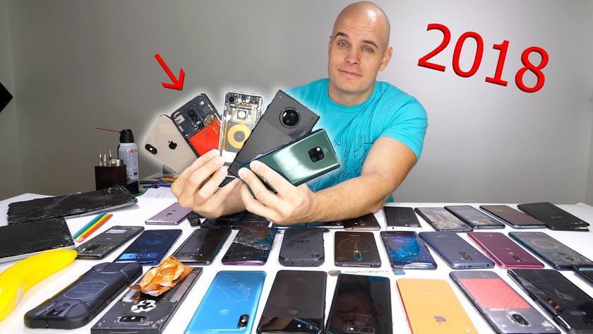 Названы самые прочные исамые хрупкие смартфоны 2018 года— «Life.ru»