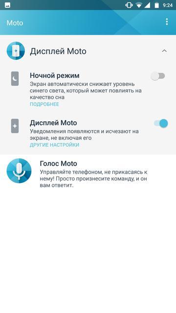 Обзор Moto Z2 Force: флагманский смартфон с небьющимся экраном-153