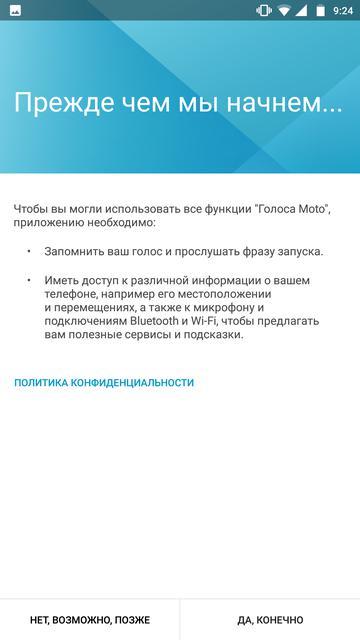 Обзор Moto Z2 Force: флагманский смартфон с небьющимся экраном-154