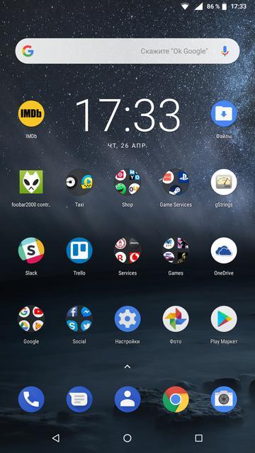 Обзор Nokia 6.1 (2018): стильно и недорого-157