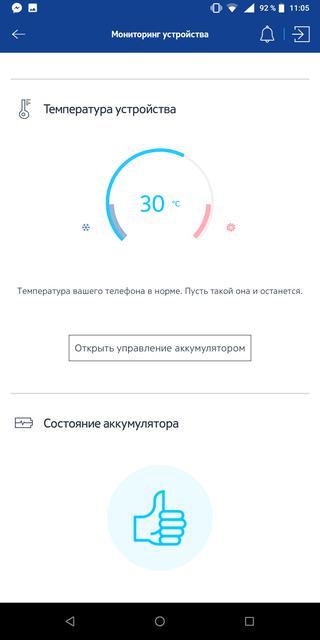 Обзор Nokia 7 Plus: средний класс, который метит в высшую лигу-190