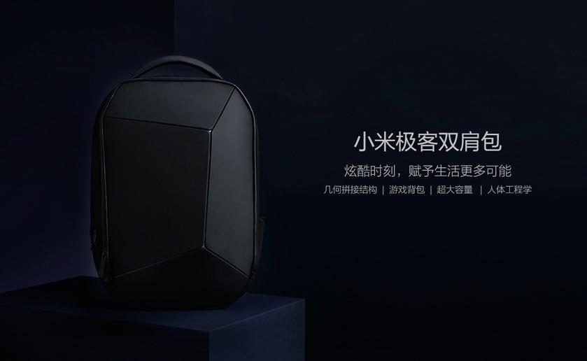 xiaomi-mi-geek-shoulder-bag-3.jpg