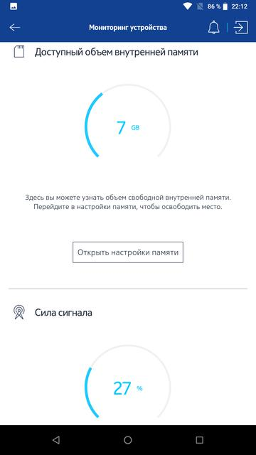 Обзор Nokia 6.1 (2018): стильно и недорого-151