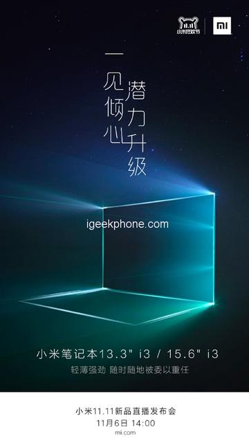 Xiaomis-Two-New-13.3-and-15.5-Laptops-igeekphone.jpg