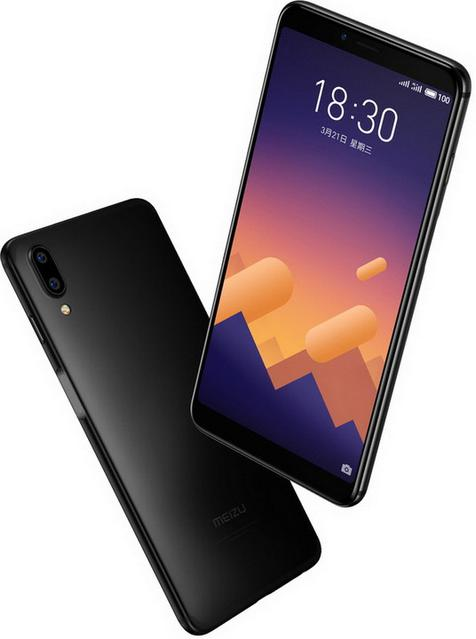 meizu-e3-released-b.jpg