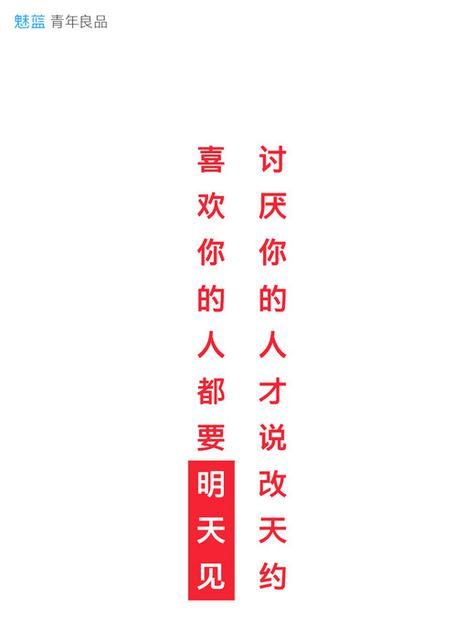 meizu-22-may-event_cr.jpg