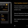 "Обзор Sony Xperia 1: ""высокий"" флагман с 4K HDR OLED дисплеем-362"