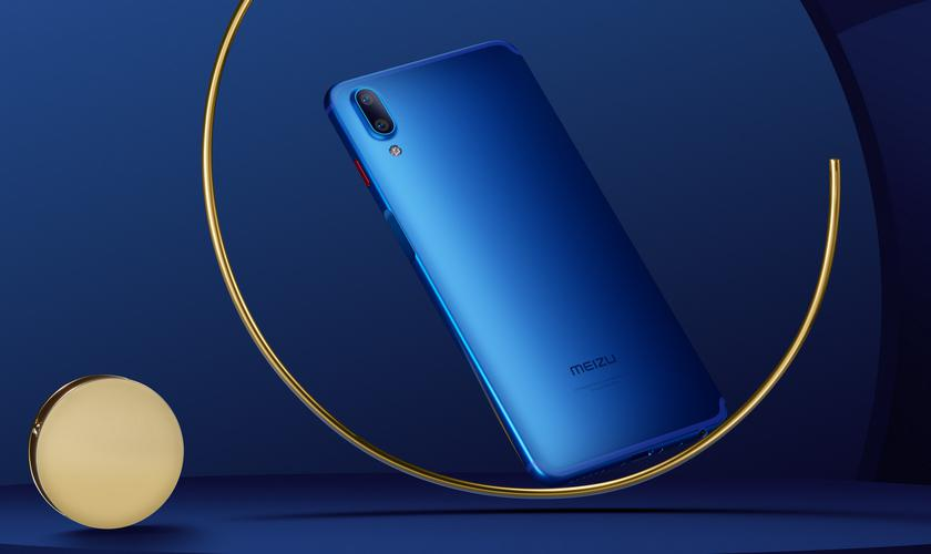 meizu-e3-released-1_cr.jpg