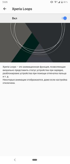 "Обзор Sony Xperia 1: ""высокий"" флагман с 4K HDR OLED дисплеем-191"
