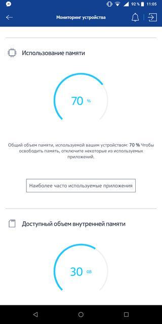 Обзор Nokia 7 Plus: средний класс, который метит в высшую лигу-189
