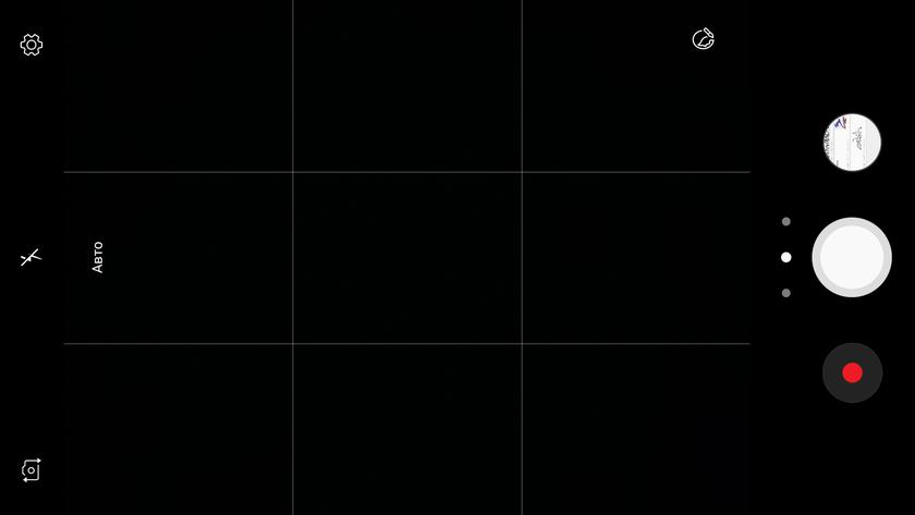 Обзор Samsung Galaxy J7 (2017): скромняга с амбициями-114