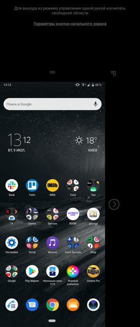 "Обзор Sony Xperia 1: ""высокий"" флагман с 4K HDR OLED дисплеем-222"