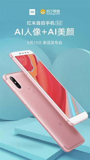 Xiaomi Redmi S2.jpg