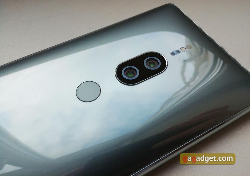 Обзор Sony Xperia XZ2 Premium: флагман с двойной камерой и 4K HDR дисплеем-13