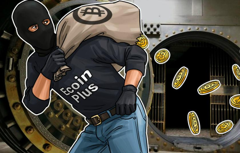 Japanese Coincheck cryptography was robbed at $ 530 million