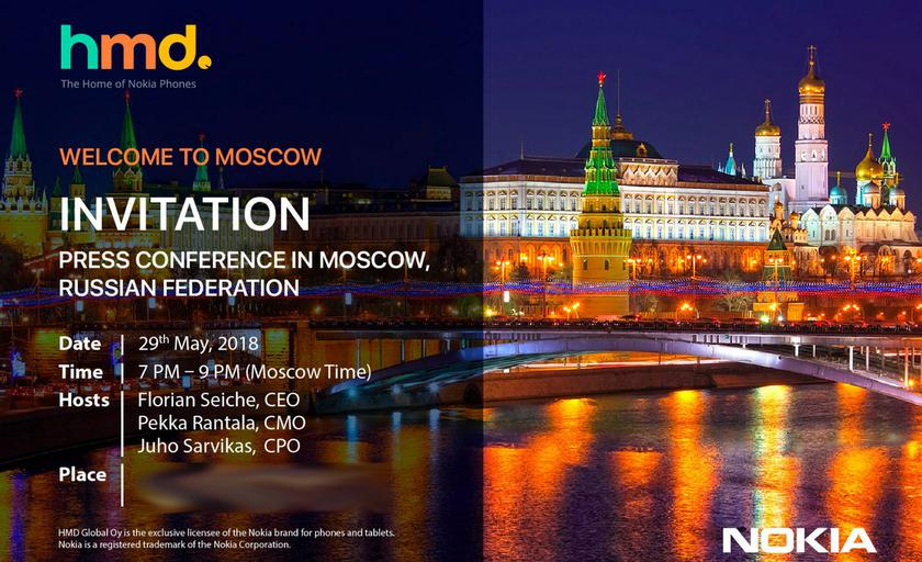 HMD назначила презентацию смартфонов Nokia на 29 мая