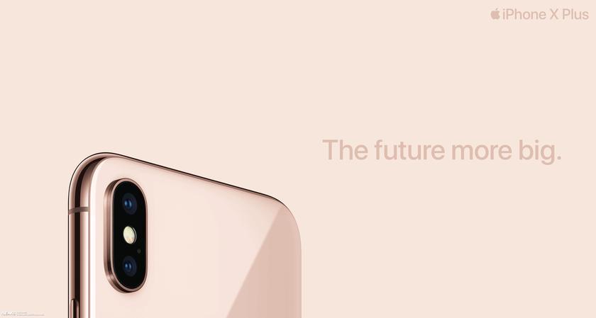 В Сети появились рекламные постеры 6,5-дюймового iPhone X Plus