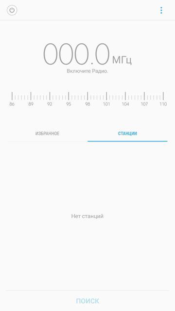 Обзор Samsung Galaxy J7 (2017): скромняга с амбициями-98