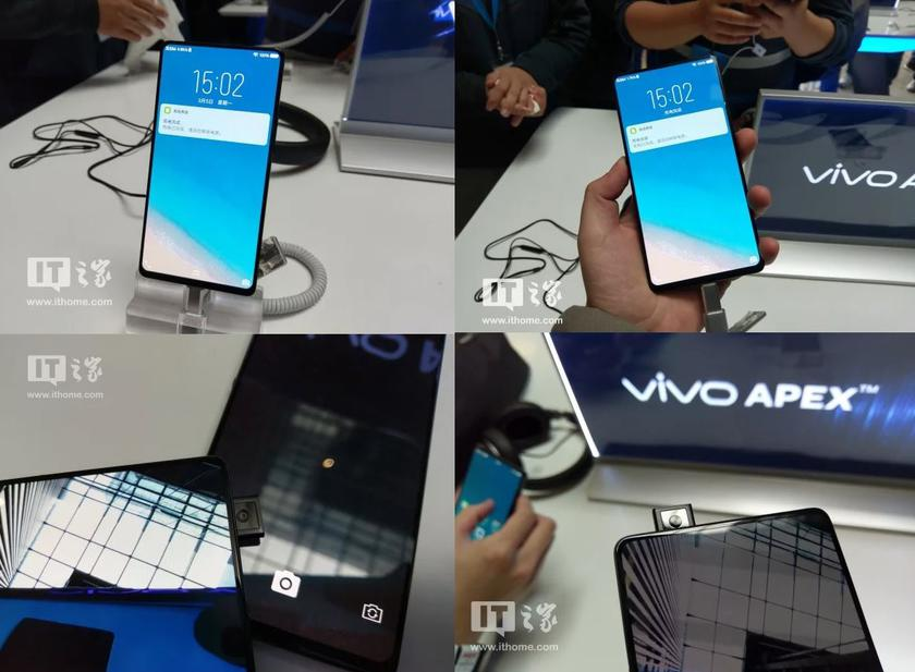 Vivo officially introduced the smartphone Vivo APEX, but almost nothing about it did not tell