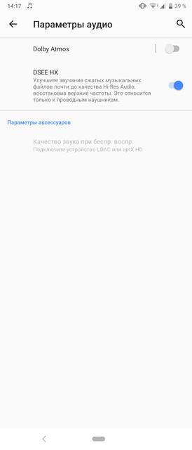 "Обзор Sony Xperia 1: ""высокий"" флагман с 4K HDR OLED дисплеем-161"