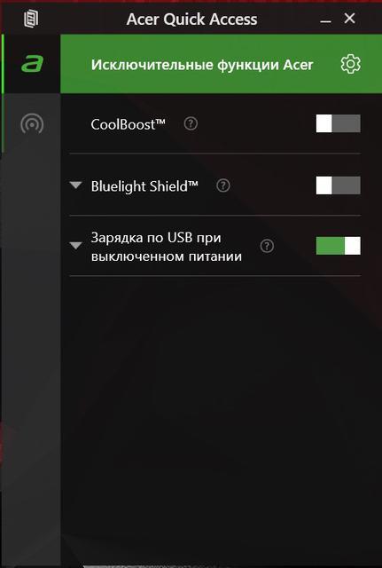 """Обзор Acer Predator Helios 300: сбалансированный игровой """"хищник""""-98"""