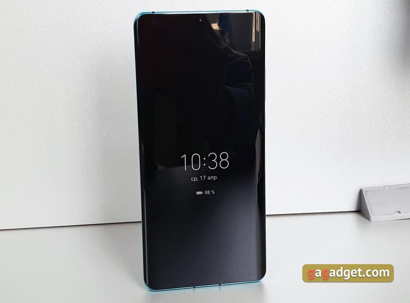 Обзор Huawei P30 Pro: прибор ночного видения-19
