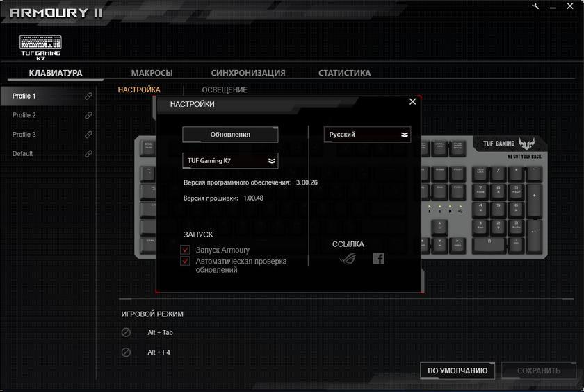 Обзор ASUS TUF Gaming K7: молниеносная игровая клавиатура с пыле- и влагозащитой-36