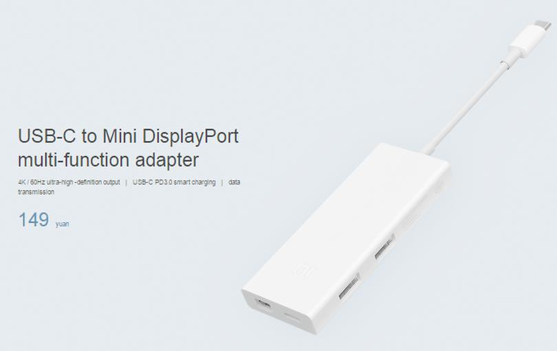 Xiaomi выпустила универсальный USB Type-C для владельцев MacBook
