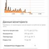 "Обзор Sony Xperia 1: ""высокий"" флагман с 4K HDR OLED дисплеем-141"