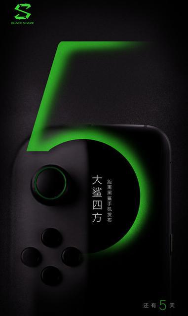 blackshark-gamepad-teaser.jpg