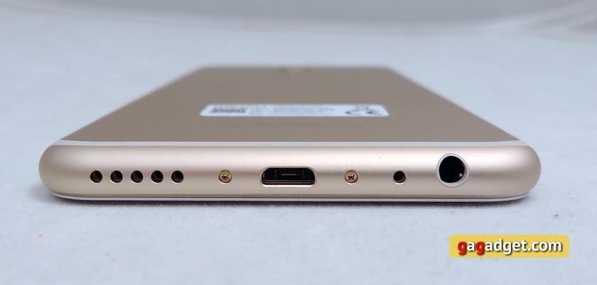 Обзор Meizu M6s: первый смартфон Meizu c экраном 18:9 и новым процессором Exynos-14