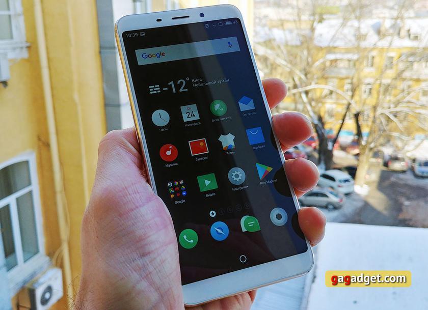 Обзор Meizu M6s: первый смартфон Meizu c экраном 18:9 и новым процессором Exynos-17