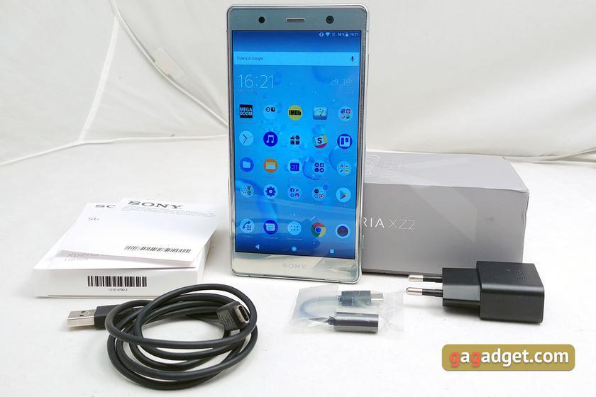 Обзор Sony Xperia XZ2 Premium: флагман с двойной камерой и 4K HDR дисплеем-4