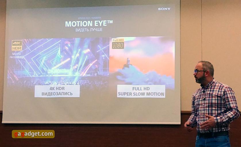 Сони  Xperia XZ2 премиум : представлен смартфон сдвойной камерой на51200 ISO