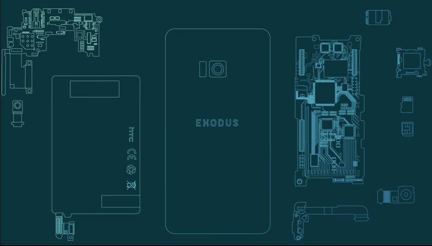 HTC готовит к выходу блокчейн-смартфон Exodus