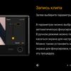"Обзор Sony Xperia 1: ""высокий"" флагман с 4K HDR OLED дисплеем-363"