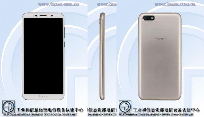 В TENAA замечен бюджетник Honor 7S с ОС Android 8.1 Oreo