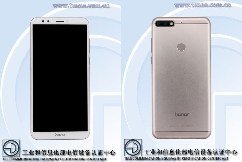 In the database TENAA revealed an unknown full-screen smartphone Huawei Honor