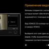 "Обзор Sony Xperia 1: ""высокий"" флагман с 4K HDR OLED дисплеем-361"