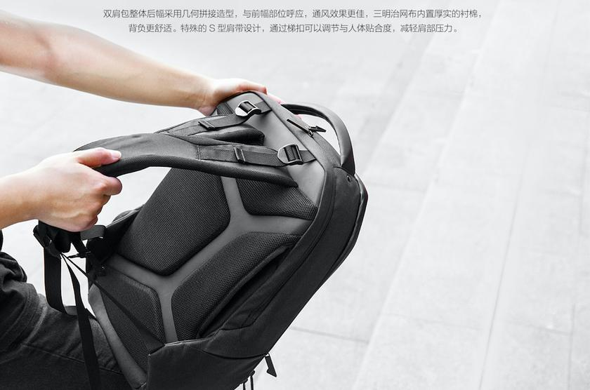 xiaomi-mi-geek-shoulder-bag-4.jpg