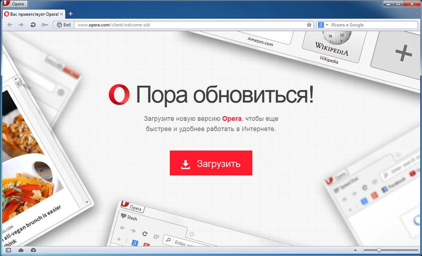 Opera will be the first browser with built-in protection from crypto currency