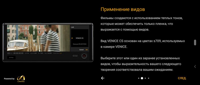 "Обзор Sony Xperia 1: ""высокий"" флагман с 4K HDR OLED дисплеем-357"
