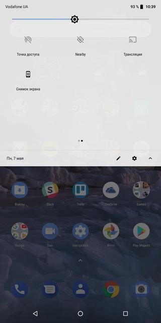 Обзор Nokia 7 Plus: средний класс, который метит в высшую лигу-212